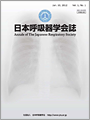 Annals of The Japanese Respiratory Society Cover